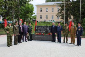 22 мая в р.п. Шемышейка был открыт памятный знак землякам-пограничникам и участникам боевых действий
