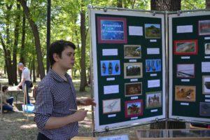29 — 30 мая в парке культуры и отдыха «Комсомольский» проходит фестиваль «Витамин науки»