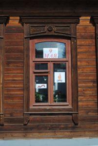 В преддверии Дня Победы Музей В.О. Ключевского принял участие во Всероссийской акции «Окна Победы»