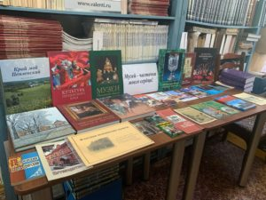 15 мая в библиотеке Пензенского краеведческого музея открылась выставка «Музей — частичка моего сердца», посвящённая Международному дню музеев