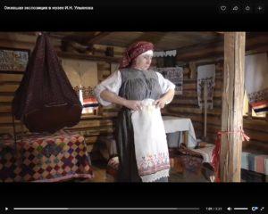 Ожившая экспозиция в музее И.Н. Ульянова