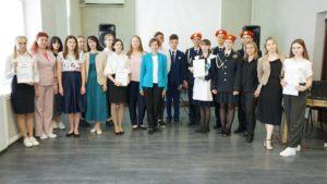 Состоялся финал областного конкурса видео-экскурсий школьных музеев