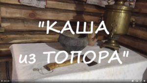 Сказка для самых маленьких от музея И.Н. Ульянова