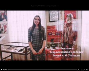 Татарский народный костюм Пензенской губернии