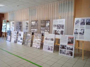 22 июня в Золотаревском БДЦ прошло открытие выставки «Враг будет разбит, Победа будет за нами»