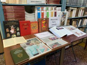 8 июля в библиотеке Пензенского краеведческого музея открылась выставка «Искусство быть семьёй», посвящённая Дню семьи, любви и верности