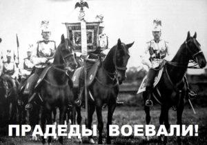 1 августа в 12.00 на Митрофановском кладбище состоится акция в рамках Дня Памяти павших героев Первой мировой войны