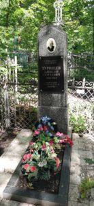 1 августа в День Памяти героев Великой войны на Митрофаньевском кладбище Пензы была отслужена панихида по всем павшим «За Веру, Царя и Отечество живот свой положившим»