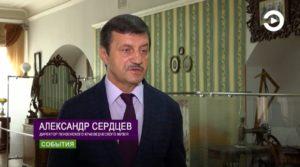 Пенза примет седьмую международную конференцию, посвященную Ключевскому