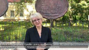 Приглашение на конференцию, посвященной 180-летию В.О. Ключевского