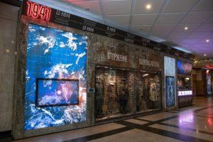 Московский Музей Победы пригласил жителей Пензенской области на онлайн-программу к 80-летию начала битвы за Москву
