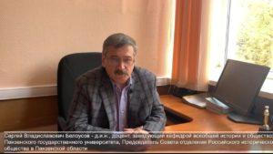 Приглашение на конференцию к 180-летию В.О. Ключевского