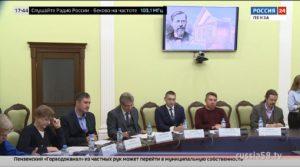 «Россия 24. Пенза»: Как регион отметил 180 лет со дня рождения Василия Ключевского