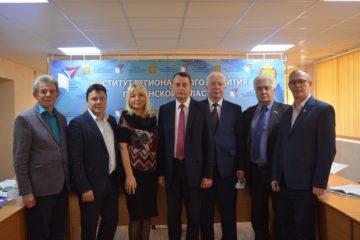 9 октября на базе Института регионального развития Пензенской области состоялся Первый съезд краеведов Пензенской области