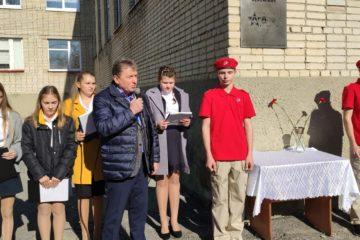 Памятная мемориальная доска полному кавалеру ордена Славы И.С. Липилину установлена на здании МОУ СОШ с. Большая Ижмора