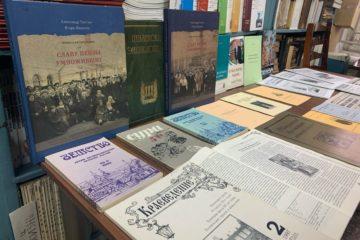 16 октября в библиотеке Пензенского краеведческого музея открылась выставка, посвященная 80-летию А. В. Тюстина — историка, краеведа, музейщика, писателя