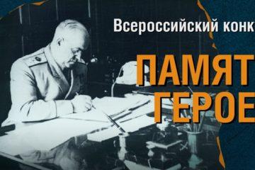 Юным журналистам Пензенской области предложили стать участниками всероссийского конкурса