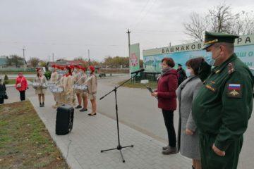 Торжественное открытие памятной мемориальной доски К.Г. Мохову